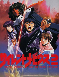 Silent Mobius: The Motion Picture 2 (Sub)