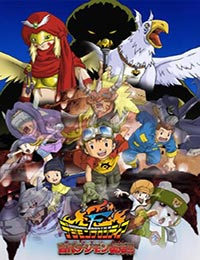 Poster of Digimon Frontier: Ornismon Fukkatsu!!