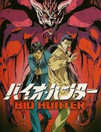 Poster of Bio Hunter (Dub)