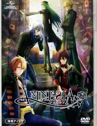 Amnesia - OVA poster