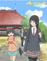 Poster of Flying Witch Puchi