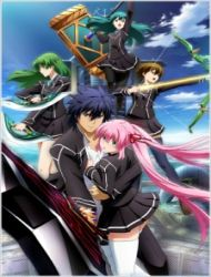 Poster of Aesthetica of a Rogue Hero (Dub)