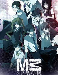 M3 ~That Black Steel~ poster