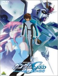 Mobile Suit Gundam Seed Special Edition (Sub)