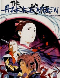 The Hakkenden (Dub)