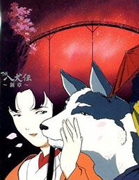 Poster of The Hakkenden: Legend of the Dog Warriors Part 2