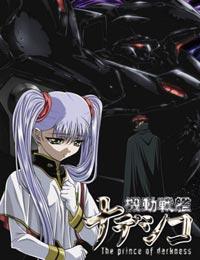 Kidou Senkan Nadesico: The Prince of Darkness (Sub)