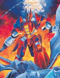 Kikou Kai Galient - OVA poster