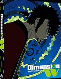 Dimension W: W no Tobira Online