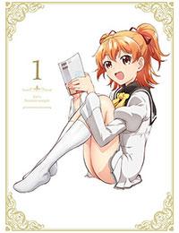 Ore ga Ojou-sama Gakkou ni Shomin Sample Toshite Gets-Sareta Ken: Kujou-san no Doesu Soudan-Shitsu Anime-ban
