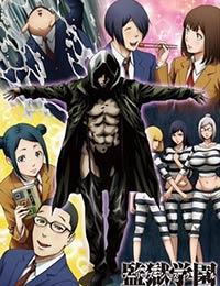 Poster of Prison School   OAD - OVA