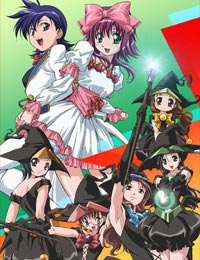 Akahori's Heretical Hour Love Game poster