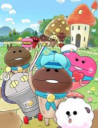 Nameko: Sekai no Tomodachi poster