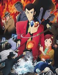 Lupin III: Chi no Kokuin