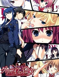Poster of The Labyrinth of Grisaia: The Cocoon of Caprice 0
