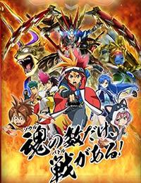 Battle Spirits: Burning Soul poster