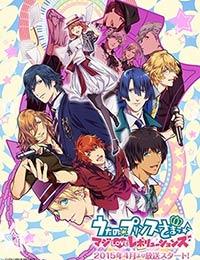 Poster of Uta no☆Prince-sama♪ Maji Love Revolutions