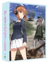Poster of Girls & Panzer Movie Specials - OVA