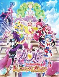 Poster of PriPara Movie: Mi~nna no Akogare♪ Let's Go☆PriParis