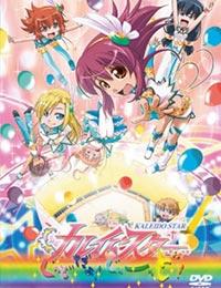 Kaleido Star: It's Good! Goood!! poster