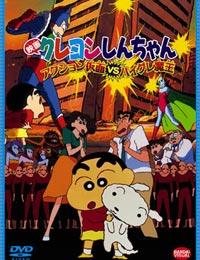Eiga Crayon Shin-chan: Action Kamen vs. Haigure Maou poster