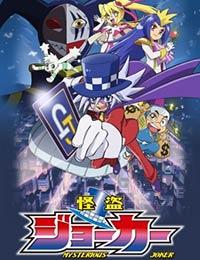 Poster of JOKER 2nd Season