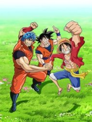 Poster of Dream 9 Toriko & One Piece & Dragon Ball Z Super Collaboration Special!!