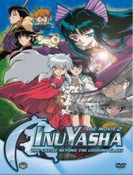 Poster of InuYasha: Kagami no Naka no Mugenjo