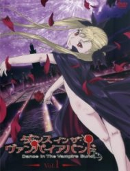Dance in the Vampire Bund (Sub)