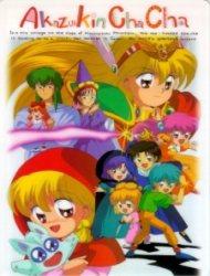 Akazukin Chacha - OVA poster