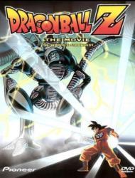 Dragon Ball Z Movie 02: Kono Yo de Ichiban Tsuyoi Yatsu (Dub)