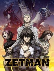 Zetman (Sub)