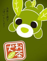 Tea-dog poster