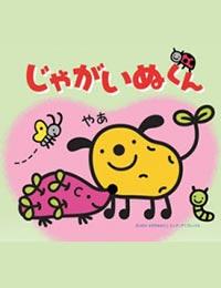 Dogtato-kun poster