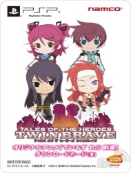 Tales of the Heroes: Twin Brave Specials poster