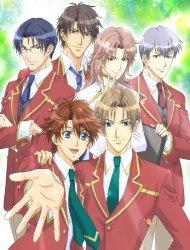 Heaven Academy poster