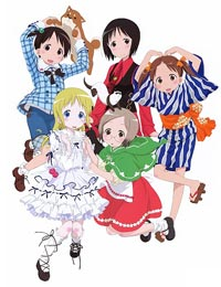 Strawberry Marshmallow - OVA poster