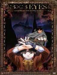 3x3 Eyes: Seima Densetsu poster