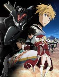 Poster of Broken Blade
