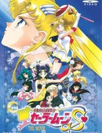 Bishoujo Senshi Sailor Moon S: Kaguya Hime no Koibito (Dub) poster