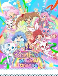 Jewelpet Magical Change poster