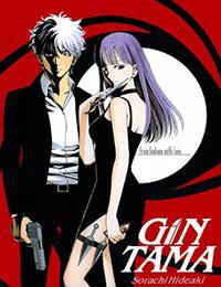 Gintama: Jump Festa 2014 Special poster