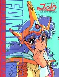 Poster of Dream Dimension Hunter Fandora