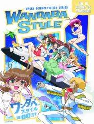 Fantasy Chemistry Series: Wandaba Style poster