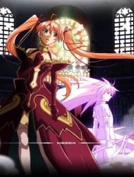 Poster of Gekijouban Negima