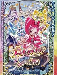 Poster of Heartcatch Precure! Hana no To de Fashion Show... desuka!?