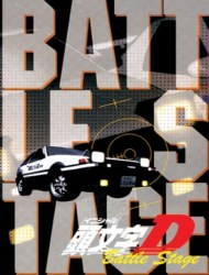 Poster of Initial D Battle Stage - OVA