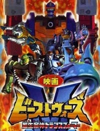 Chou Seimeitai Transformers Beast Wars Metals: Convoy Daihenshin! poster