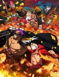 One Piece Film Z (Sub)