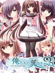 Poster of Oretachi ni Tsubasa wa Nai